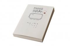 Mood_Diary