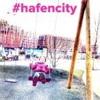 Spielplatz Hafencity Hamburg